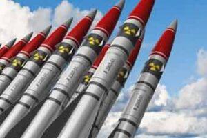 Giornata Internazionale per la totale eliminazione delle armi nucleari